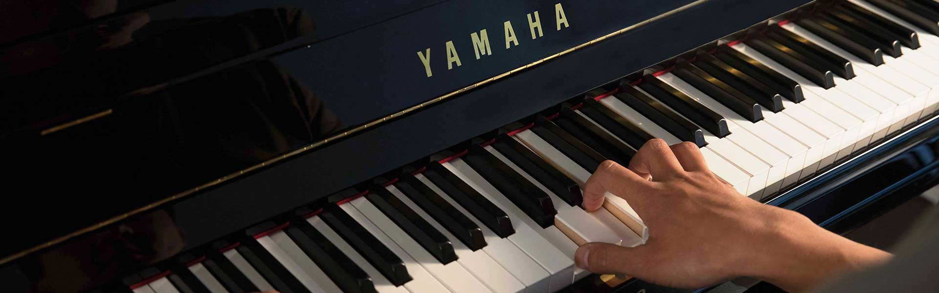 Yamaha Pianos at Riverton Piano Company