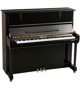 The Baldwin BP-1 Professional Studio Upright Piano