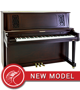 BP-X5 Studio Baldwin Upright Piano
